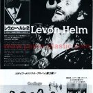LEVON HELM THE BAND Levon Helm LP advertisement Japan #2 [PM-100]