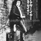 LEO SAYER Another Year LP advertisement Japan [PM-100]