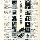 LED ZEPPELIN KING CRIMSON ELP THE FACES LP advertisement Japan [PM-100]