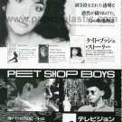 KATE BUSH video advertisement Japan + PET SHOP BOYS [PM-200]