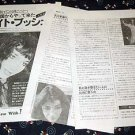 KATE BUSH magazine clipping Japan 1979 #1 [PM-100]