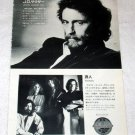 JOHN DAVID J.D. SOUTHER / RONIN magazine clipping Japan 1981 [PM-100]