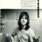 JEFF BECK magazine clipping Japan 1980 [PM-100]