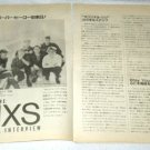 INXS magazine clipping Japan 1984 #2 - 4-page article [PM-100]