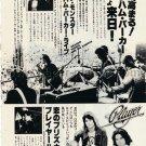 GRAHAM PARKER The Parkerilla LP advertisement Japan + PLAYER [PM-100]