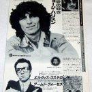 GEORGE HARRISON George Harrison LP advertisement 1979 Japan #1 + ELVIS COSTELLO [PM-100]