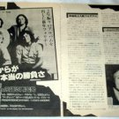 FOREIGNER magazine clipping Japan 1981 #1 [PM-100]