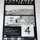 FOREIGNER 4 LP advertisement Japan [PM-100]