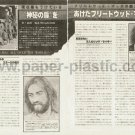 FLEETWOOD MAC magazine clipping Japan 1977 [PM-100]