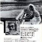 ELTON JOHN Rock of the Westies LP advertisement Japan #2 [PM-100]
