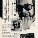 ELTON JOHN Rock of the Westies LP advertisement Japan #1 + KEVIN AYERS [PM-100]