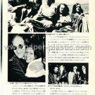 ELTON JOHN magazine clipping Japan 1976 #2 + AYSHEA Q. MESSENGER SERVICE BLACK SABBATH [PM-100]