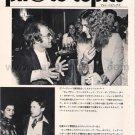 ELTON JOHN magazine clippings Japan 1975 #4 + ROBERT PLANT STEVIE WONDER BARRY WHITE [PM-100]