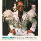ELTON JOHN magazine clipping Japan 1975 #3 [PM-100]