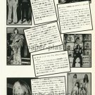 ELTON JOHN GARY GLITTER NATURAL GAS RONNIE LANE SHAUN CASSIDY magazine clipping Japan 1976 [PM-100]