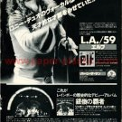ELF DIO L.A. 59 / TRYING TO BURN THE SUN LP advertisement Japan 1978 + RITCHIE BLACKMORE [PM-100]