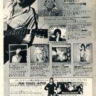 DON McLEAN Tapestry LP advert Japan 1972 + SHIRLEY BASSEY TIM WEISBERG NICOLA DI BARI [PM-100]