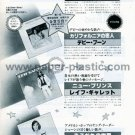 DEBBY BOONE Midstream LP advertisement Japan #3 + LEIF GARRETT, SHAUN CASSIDY [PM-100]