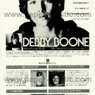 DEBBY BOONE Debby Boone LP advert Japan + LOUISE GOFFIN CHIC STACY LATTISAW SHAUN CASSIDY [PM-100]