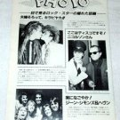 CULTURE CLUB VISAGE GENE SIMMONS magazine clipping Japan [PM-100]
