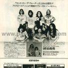 CROSBY-NASH DAVID LINDLEY Whistling Down the Wire LP magazine advert Japan + DEEP PURPLE [PM-100]