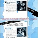 CREEDENCE CLEARWATER REVIVAL (CCR) Live in Europe LP magazine advert Japan #2 + SILVERHEAD [PM-100]