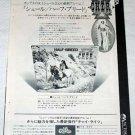 CHER Half-Breed LP magazine advertisement Japan + CHI-LITES [PM-100]