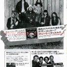 CHARLIE DANIELS BAND LP advertisement Japan 1975 Southern Rock [PM-100]