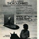 CAROLE KING Thoroughbred LP magazine advertiement Japan [PM-100]