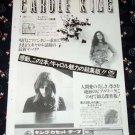 CAROLE KING Fantasy + Rhymes & Reasons tape advertisement Japan [PM-100]