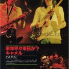 CAMEL magazine clipping Japan 1978 #3 [PM-100]