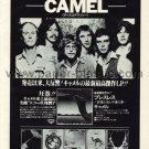 CAMEL Breathless LP magazine advertisement Japan #3 [PM-100]