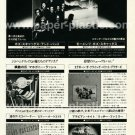 BOZ SCAGGS Boz Scaggs & Band / Moments LPs magazine advert Japan + FRANK MARINO BIDDU [PM-100]