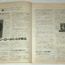 BILLY SQUIER magazine clipping Japan 1982 [PM-100]