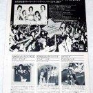 BAY CITY ROLLERS Bye Bye Baby 45 magazine advertisement Japan 1975 [PM-100]