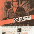 B.J. THOMAS 45 magazine advertisement Japan #1 + MIREILLE MATHIEU, KRIS KRISTOFFERSON [PM-100]