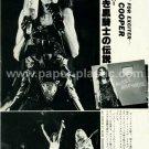 ALICE COOPER magazine clipping Japan 1979 [PM-100]