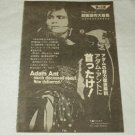 ADAM & THE ANTS magazine clipping Japan 1981 #3 [PM-100]