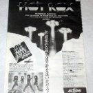 ACTION! Hot Rox LP advert Japan [PM-100]