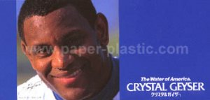 SAMMY SOSA Crystal Geyser spring water ad/flyer Japan [PM-100]