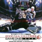 HOCKEY NHL PREDATORS VS. PENGUINS flyer Japan 2000 #2 [PM-200]