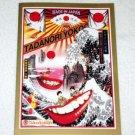 TADANORI YOKOO poster exhibition flyer Canada 2005 [PM-100]