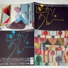 PICASSO & KLEE exhibition gatefold flyer Japan 2009 [PM-200]