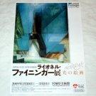 LYONEL FEININGER exhibition flyer Japan 2009 [PM-200]