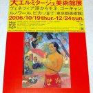 HERMITAGE MUSEUM exhibition flyer Japan 2006 Gauguin [PM-200]