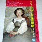 CLEVELAND MUSEUM OF ART exhibition flyer Japan 2006 [PM-200]