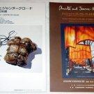 CHRISTO JEANNE-CLAUDE exhibition & lecture flyers 2006 Japan [PM-200]