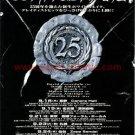 WHITESNAKE tour flyer Japan 2003 - Deep Purple [PM-100f]