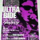 ULTRA BIDE gig flyer 2003 - Japanese avant garde/noise [PM-100f]