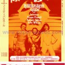 TODD RUNDGREN & UTOPIA Osaka concert flyer Japan 1979 [PM-100f]